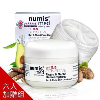 【德國Numis med樂美思】PH5.5極致修護凍齡霜50ml*6瓶(贈凍齡霜5ml*12包)