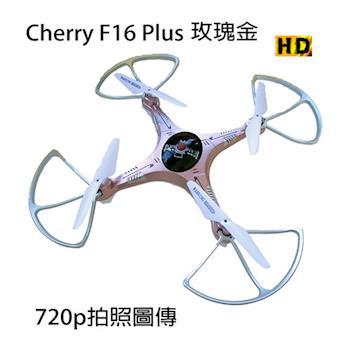 Cherry F16Plus HD手機即時影像傳輸空拍機飛行器