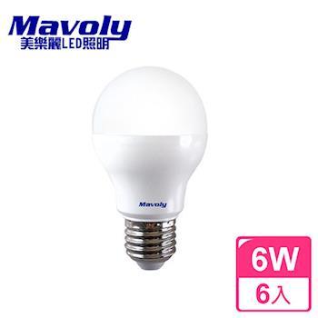 【Mavoly 美樂麗照明】LED 6W 節能省電80% 燈泡(白/黃光 任選6入)-快