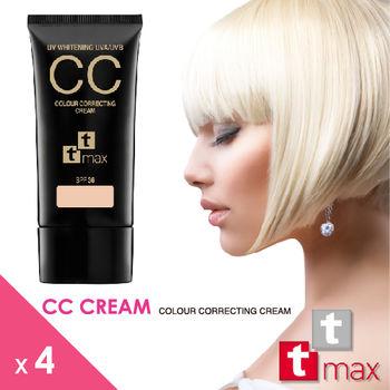 tt max 完美裸肌全效持久嫩白CC霜4件組