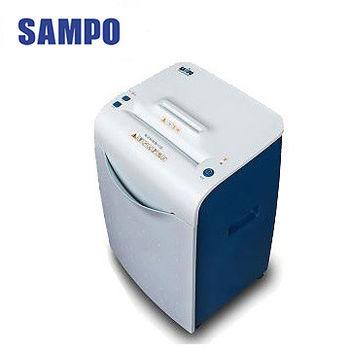 SAMPO 聲寶專業級碎紙機(CB-U8102SL)
