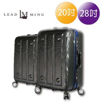 【Leadming】星空幻彩色框20吋+28吋鋁框行李箱-藍框