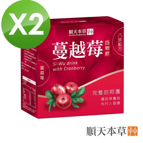 【順天本草】蔓越莓四物飲 6瓶x2盒