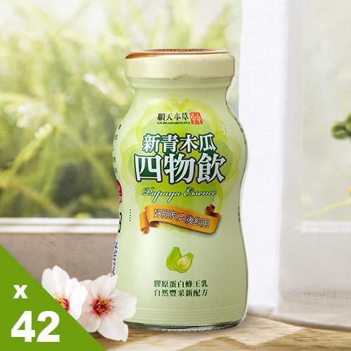 【順天本草】新青木瓜四物飲 42瓶