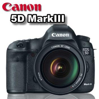 [32G雙卡全配組]【Canon】EOS 5D Mark III 單機身 / 5D3(公司貨)*