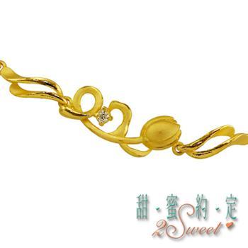 【甜蜜約定】甜蜜純金手鍊HC-S1534