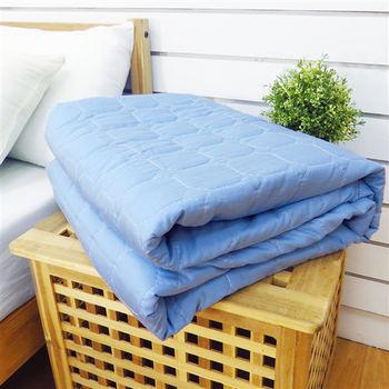 生活提案 精梳純棉 四季涼被單件-天空藍
