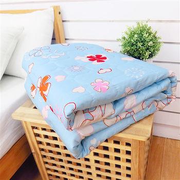 生活提案 精梳純棉 四季涼被單件-花語藍