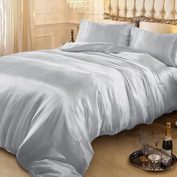 RODERLY 瑪莉白莎-絲緞 加大四件式被套床包組