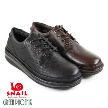 【GREEN PHOENIX】SNAIL蝸牛_避震減壓專業氣墊鞋‧綁帶款(男鞋)-咖啡色、黑色