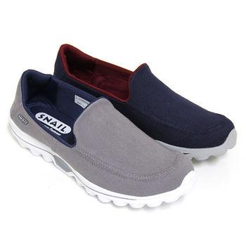 【GREEN PHOENIX】SNAIL蝸牛_率性型男素面極簡帆布休閒平底健走鞋(男鞋)-藍色、灰色