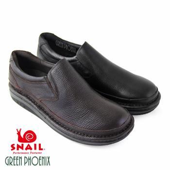 【GREEN PHOENIX】SNAIL蝸牛_避震減壓專業氣墊鞋‧直套式(男鞋)-咖啡色、黑色