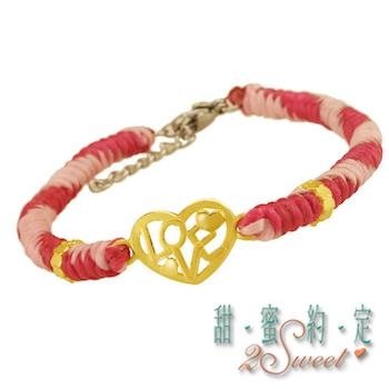 【甜蜜約定】甜蜜純金手鍊HC-S1551