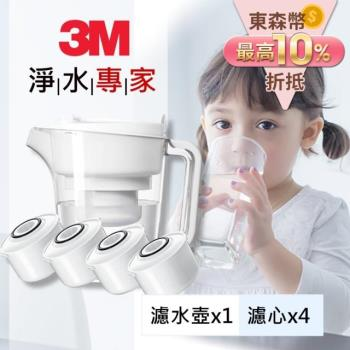 【3M】即淨長效濾水壺 WP3000(1壺+4濾心)