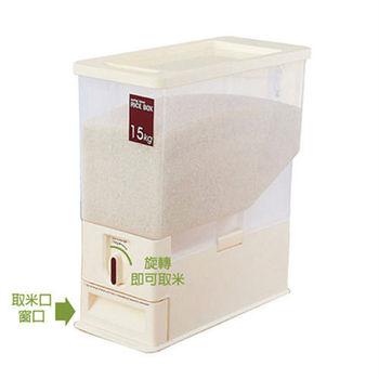 日式計量防蟲防潮健康米桶 AK-04022