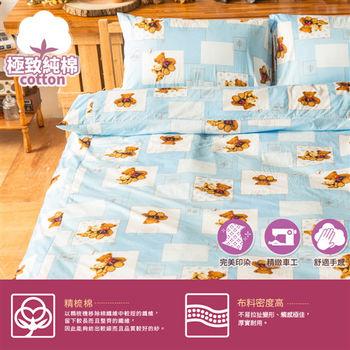 純棉〔下午茶熊-藍〕雙人兩用被床包組