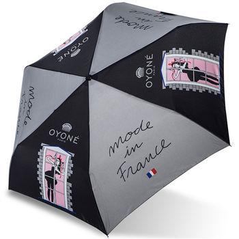 rainstory雨傘-絕世女伶抗UV輕細口紅傘