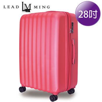 LEADMING- 氣質玩家28吋輕旅行箱-粉櫻紅