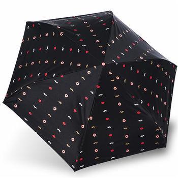rainstory雨傘-魅力唇印抗UV降溫口紅傘