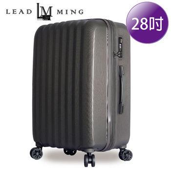 LEADMING- 氣質玩家28吋輕旅行箱-鐵灰