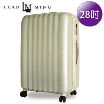 LEADMING- 氣質玩家28吋輕旅行箱-香檳金