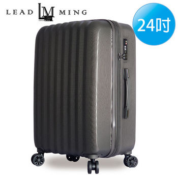 LEADMING- 氣質玩家24吋輕旅行箱-鐵灰
