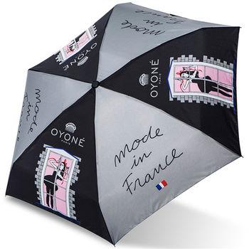 rainstory雨傘-絕世女伶抗UV迷你口袋傘