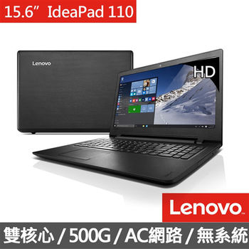 Lenovo 聯想 ideaPad 110 15IBR 80T70026TW 15.6吋HD Intel N3060雙核心 內顯 燒錄筆電
