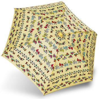rainstory雨傘-長壽烏龜(黃)抗UV迷你口袋傘