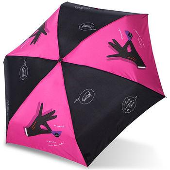 rainstory雨傘-經典OYONE抗UV迷你口袋傘