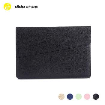 Dido shop Macbook 12吋 鋒尚系列信封筆電保護套 內膽包 筆電包 (DH145)