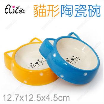 美國Elite《貓形陶瓷寵物碗》短鼻犬貓適用