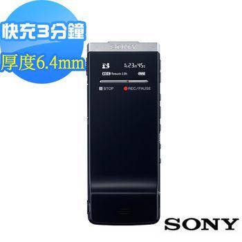 福利品-SONY精質錄音筆4GB(ICD-TX50)+送精美皮套