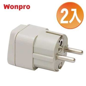 Wonpro 區域型-旅行轉接頭-2入裝(WA-9)