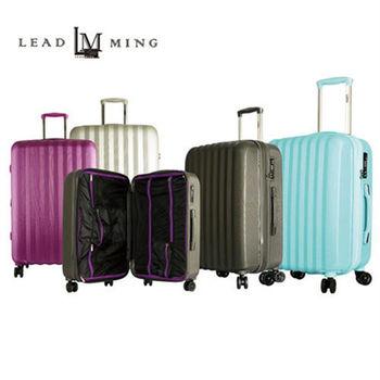 【LEADMING】20吋行李箱(夢想玩家) L-08
