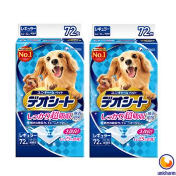 【Unicharm】日本消臭大師 超吸收狗尿墊 M72片 X 2包