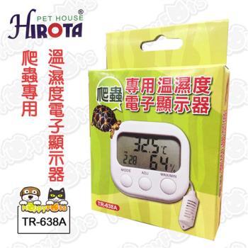 【HIROTA】爬蟲專用溫/濕度電子顯示器