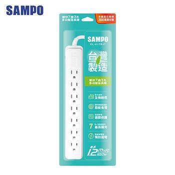SAMPO 聲寶 單切7座3孔4尺延長線 (1.2M) EL-U17R4T