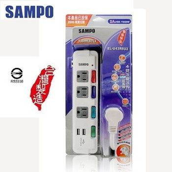 SAMPO 聲寶4切3座3孔6呎(1.8M)多功能USB延長線 EL-U43R6U2