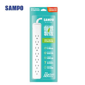 SAMPO 聲寶 單切7座3孔6尺延長線 (1.8M) EL-U17R6T
