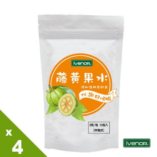 iVENOR-藤黃果水4入組(45克/入)