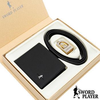 SWORD PLAYER - 莎普爾西斯款真皮皮帶+6卡3照真皮皮夾禮盒組