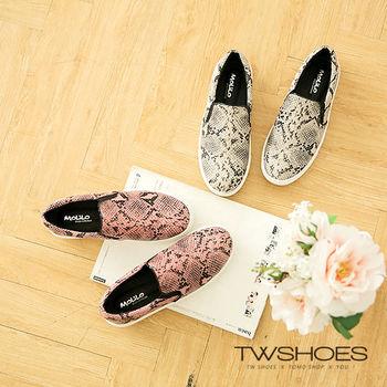 【TOMO】《韓國直送》蛇紋圖騰平底休閒懶人鞋(K120A2249)