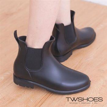 【TOMO】英倫休閒風卻爾西防水雨靴/短靴(K167B3650)