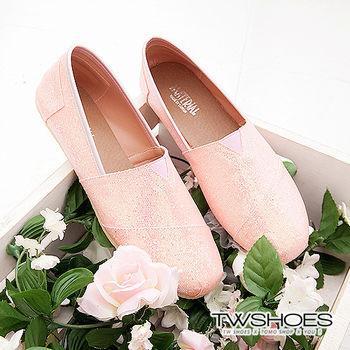 【TW Shoes】璀璨金粉亮片帆布休閒懶人鞋(K110A0953)