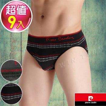 Pierre Cardin皮爾卡登  織紋立體彈性三角褲(9件組)