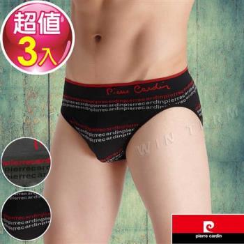 Pierre Cardin皮爾卡登  織紋立體彈性三角褲(3件組)