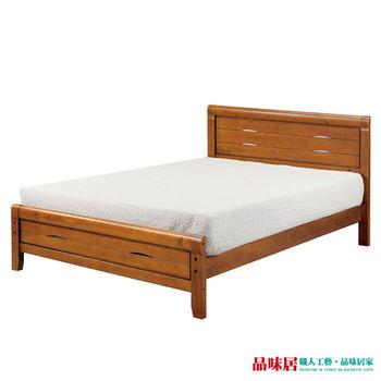 【品味居】柏妮絲柚木色5尺雙人床組合(床台+床墊)