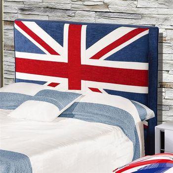 【H&D】英國5尺雙人床頭片