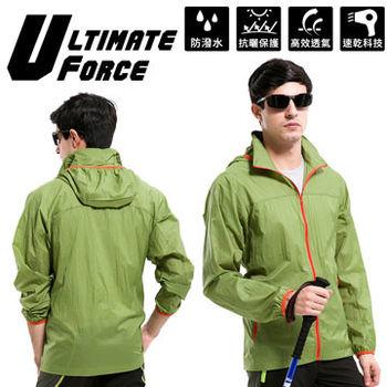 Ultimate Force 極限動力「超透氣」情侶運動機能外套(軍綠)